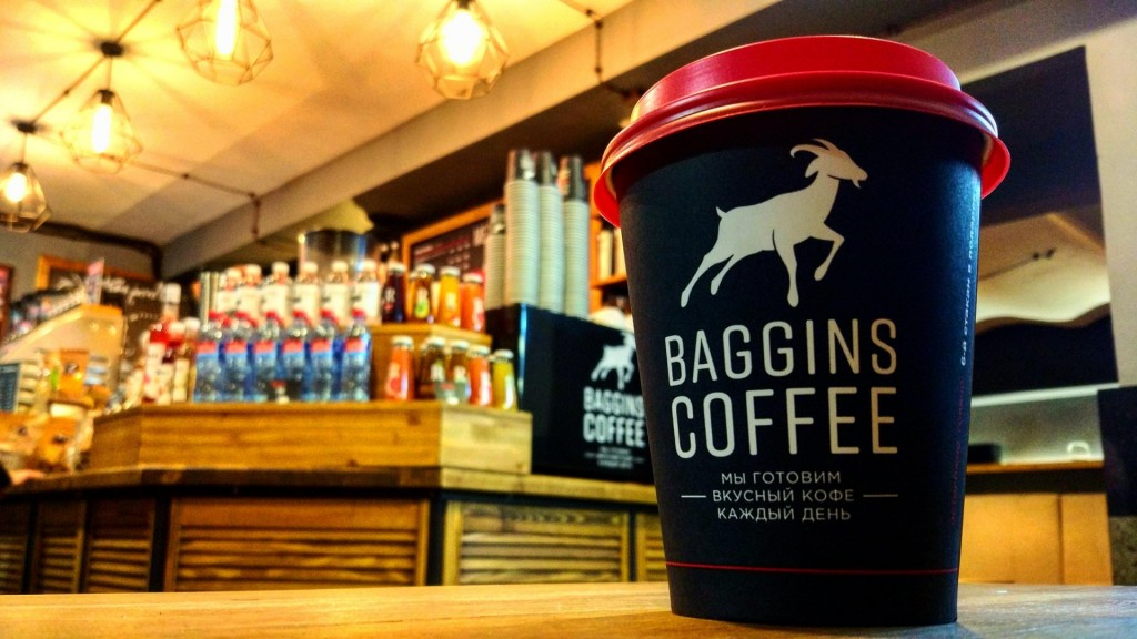 Baggins Coffee