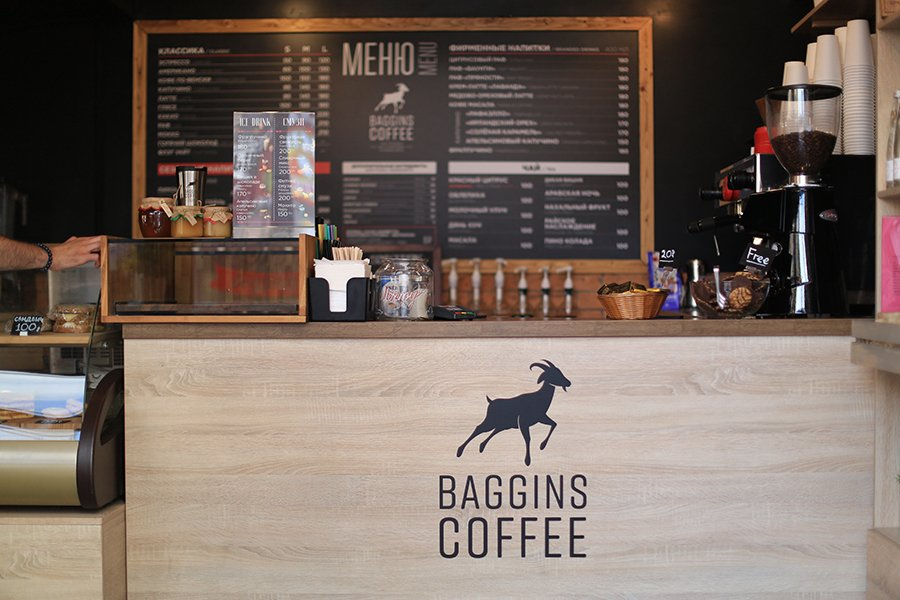 Франшиза BAGGINS COFFEE