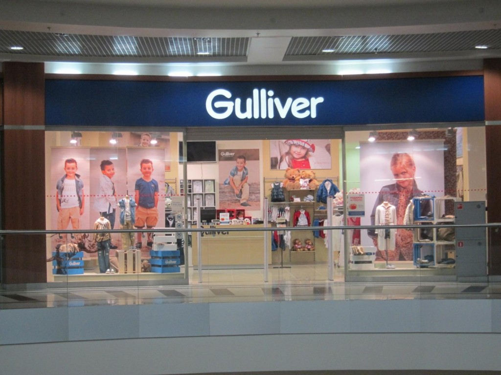 Франшиза Guliver