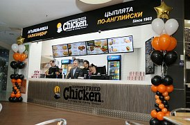Франшиза «Southern Fried Chicken» – британских ресторанов ()