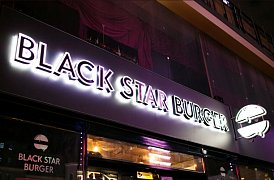 Франшиза ресторанов Black Star Burger ()