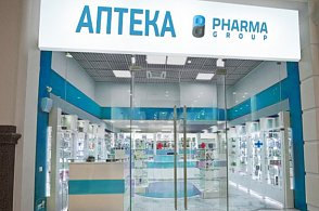 «Pharma group» – франшиза аптеки