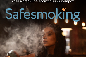 «SafeSmoking» – франшиза вейп-шопа